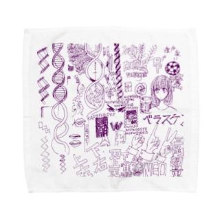 天上天下唯我独尊 Towel handkerchiefs