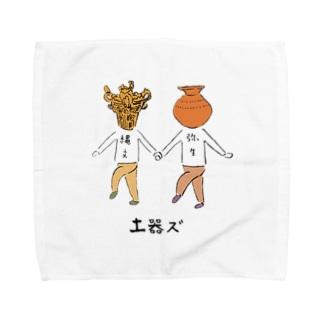 土器ズ Towel handkerchiefs
