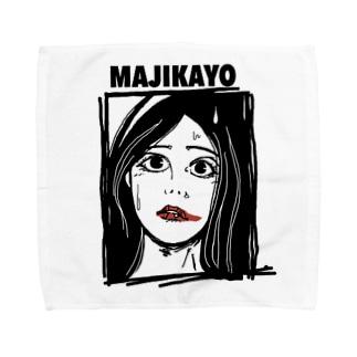 MAJIKAYO タオルハンカチ