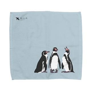 フンボルトペンギン Towel handkerchiefs