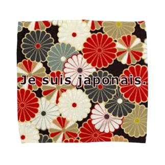 私は、日本人です。 Towel handkerchiefs