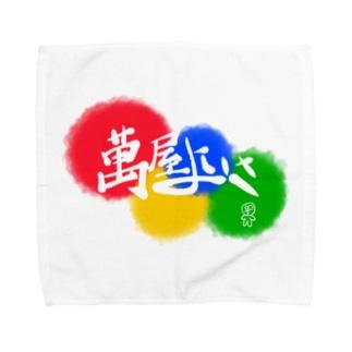 萬屋よいさ Towel handkerchiefs