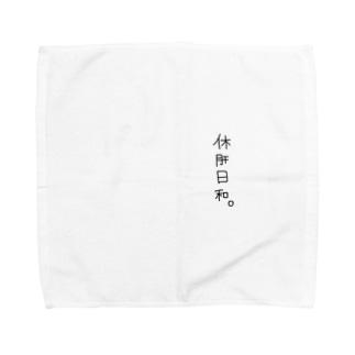 肝臓をいたわろう Towel handkerchiefs