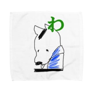 わんだふる! Towel handkerchiefs