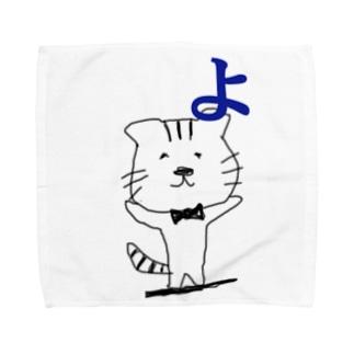 腰痛かなわんニャン! Towel handkerchiefs