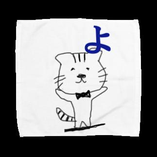 ラムラムラムARTsの腰痛かなわんニャン! Towel handkerchiefs