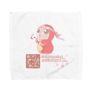 ガッツポーズ Towel handkerchiefs