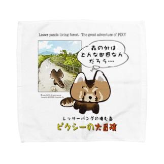 ピクシーの大冒険 Towel handkerchiefs