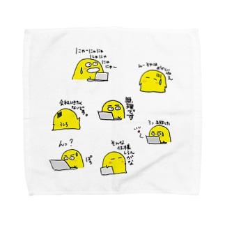ぼへぼへのエンジニアのつぶやき Towel Handkerchief