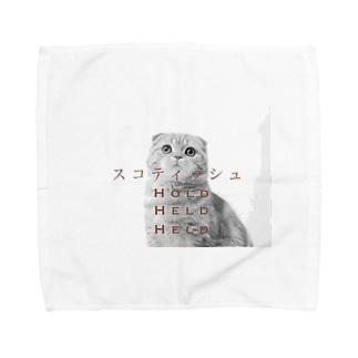 holdの過去形 過去分詞形カンニング用 Towel handkerchiefs