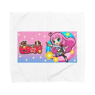 ピタッチ! エマ・シンリーアーク Towel handkerchiefs