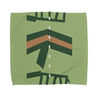 瑞鶴ノ甲板 Towel handkerchiefs