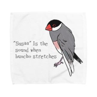 スサー Towel handkerchiefs