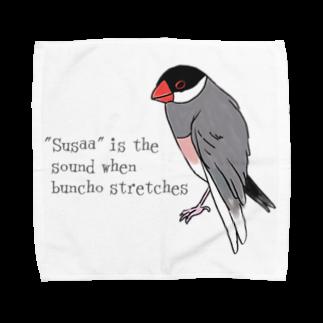 文鳥堂のスサー Towel handkerchiefs
