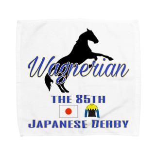 UMAYAのワグネリアン号 グッズ Towel handkerchiefs