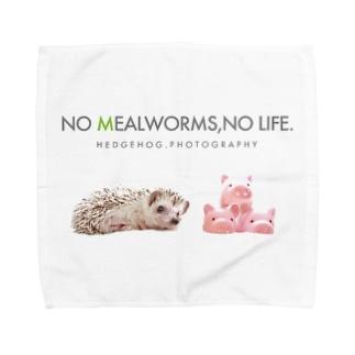 WITH PIGS! Towel handkerchiefs