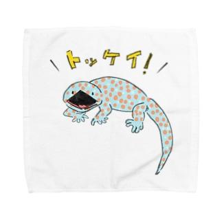 トッケイヤモリ Towel handkerchiefs