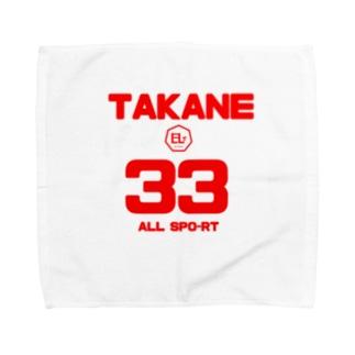 ALLs TAKANE MARI 専用 Towel handkerchiefs