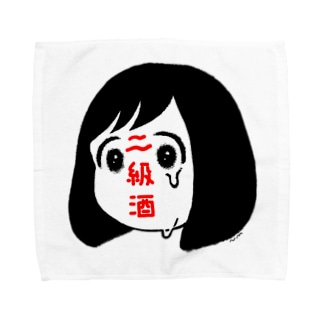 二級酒ちゃん Towel handkerchiefs