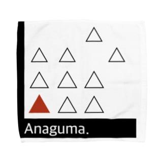 Anaguma. Towel handkerchiefs