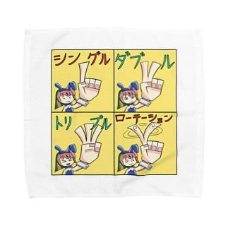 SDTR Towel handkerchiefs