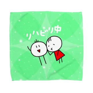 MaRu×2 リハビリ中 Towel handkerchiefs