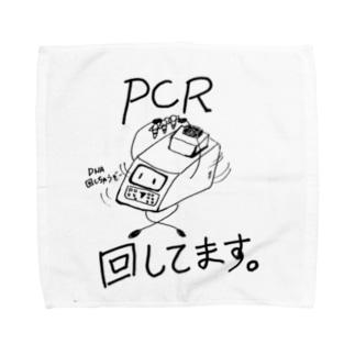 PCR回してます Towel handkerchiefs