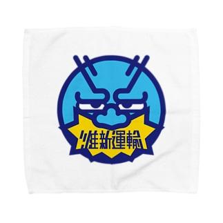 パ紋No.3268 維新運輸 Towel handkerchiefs