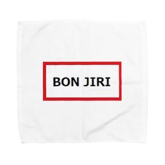 BON JIRI タオルハンカチ