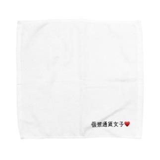 仮想通貨女子 Towel handkerchiefs