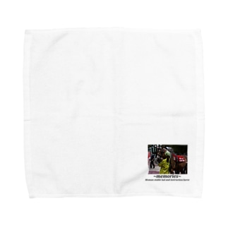 競馬イラスト 女性厩務員と誘導馬 Towel handkerchiefs