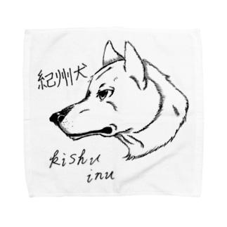 イケメン日本犬 紀州犬 Towel handkerchiefs