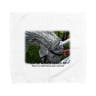 馬イラスト005 懐く馬 Towel handkerchiefs