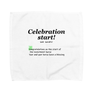 馬イラスト007 出資馬デビュー用 文字色 黒 Towel handkerchiefs