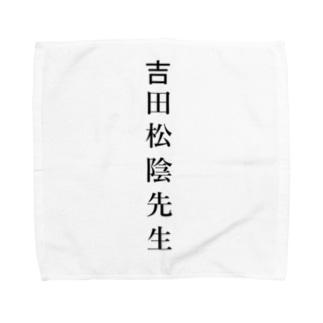 MKdesignの先生! Towel handkerchiefs
