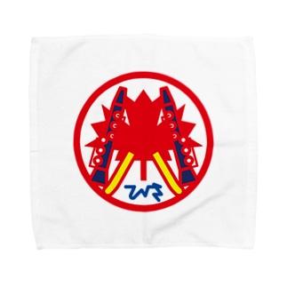 パ紋No.3271 ひさ Towel handkerchiefs