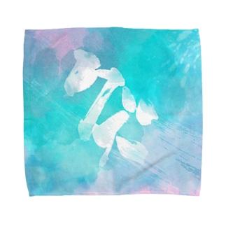 トロピカルクズのため Towel handkerchiefs