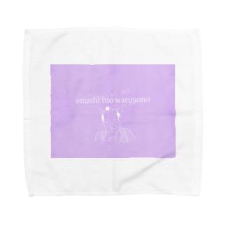 お主も悪よのう Towel handkerchiefs