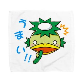 「うまい!!」かっぱ君 Towel handkerchiefs