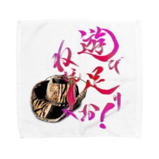 遊び足りねぇえよお! Towel handkerchiefs