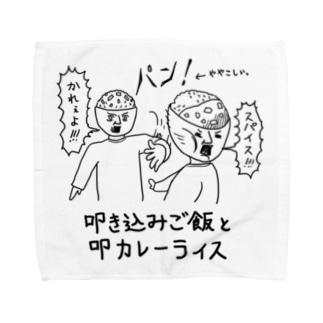 叩き込みご飯と叩カレーライス Towel handkerchiefs