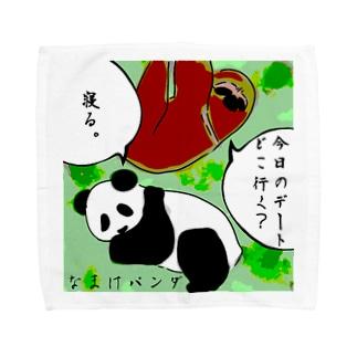 なまけパンダ[デート] Towel handkerchiefs