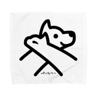 Pettary Logo Towel handkerchiefs