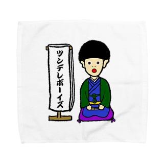 自己紹介 Towel handkerchiefs