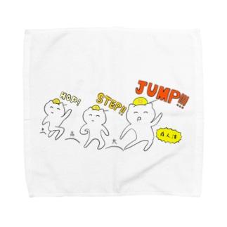 成長三段跳 Towel handkerchiefs