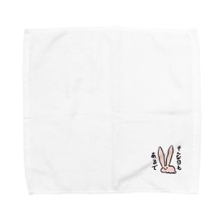 そんな日もあるうさぎ Towel handkerchiefs