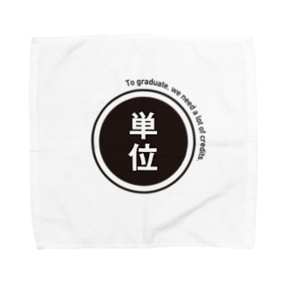単位パン Towel handkerchiefs