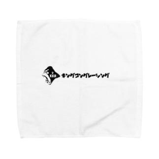 キングコング Towel handkerchiefs