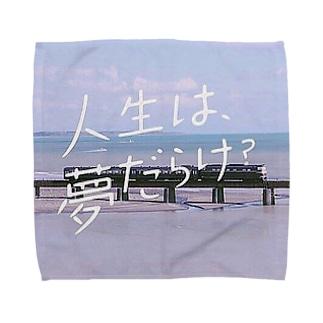 人生は夢だらけ? Towel handkerchiefs