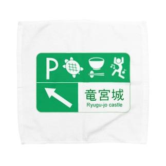【むかし標識】 浦島太郎 Towel handkerchiefs